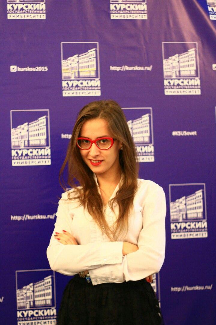 Агаркова Алла Вячеславовна
