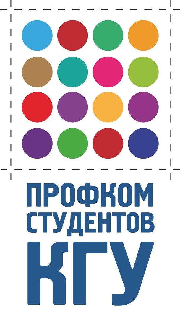 Эмблема профками ФФМИ