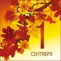 лого КГУ