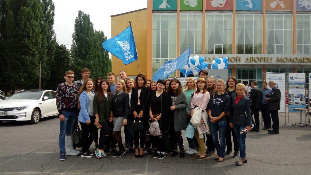 Курские студенты фото